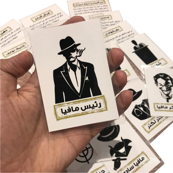 کارت شبهای مافیا